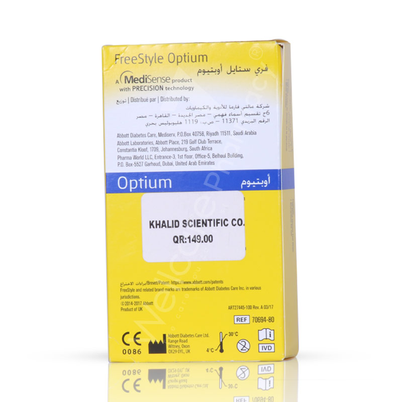 Freestyle Optium Neo Glucose Strips 50 S Wellcare Online Pharmacy Qatar Buy Medicines Beauty Hair Skin Care Products And More Wellcareonline Com
